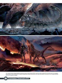 Артбук Мир игры Mass Effect: Andromeda изображение 1