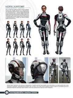 Артбук Мир игры Mass Effect: Andromeda издатель Xl Media