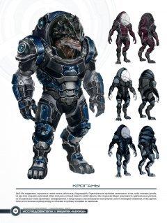 Артбук Мир игры Mass Effect: Andromeda автор Майкл Ричардсон, Стивен Рейчерт