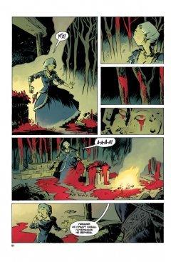 Комикс БРПД. Вампир. изображение 1