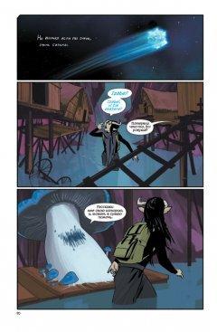 Комикс Сага. Книга Седьмая. изображение 2