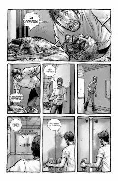 Комикс Ходячие Мертвецы.Том первый: Дни минувшие. изображение 2