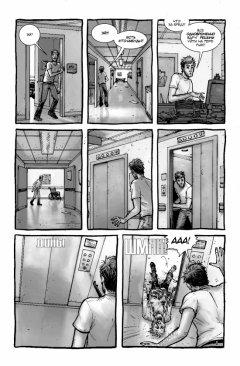 Комикс Ходячие Мертвецы.Том первый: Дни минувшие. изображение 1