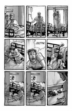 Комикс Ходячие Мертвецы.Том первый: Дни минувшие. жанр Боевик, Приключения и Ужасы