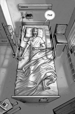 Комикс Ходячие Мертвецы.Том первый: Дни минувшие. издатель Комильфо