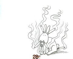 Комикс Книга о безумных кроликах. изображение 2