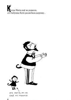 Комикс Бабушка Смерть. издатель Комильфо