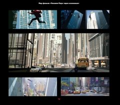 """Артбук Мир фильма """"Человек-Паук: через вселенные"""" изображение 2"""