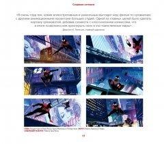 """Артбук Мир фильма """"Человек-Паук: через вселенные"""" изображение 3"""