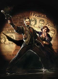 Артбук Мир Bioshock Infinite изображение 3