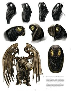 Артбук Мир Bioshock Infinite изображение 2