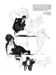 Артбук Хеллбой и его вселенная. источник Hellboy