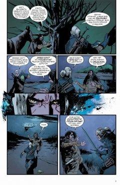 Комикс Ведьмак. Библиотечное издание. изображение 1