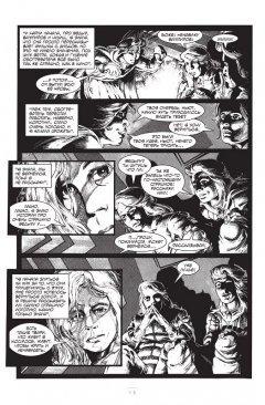 Комикс Чужие. Оригинальная серия комиксов издатель Белый единорог