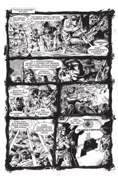 Комикс Чужие. Оригинальная серия комиксов изображение 1