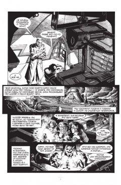 Комикс Чужие. Оригинальная серия комиксов источник Alien