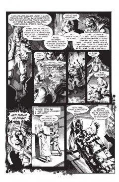 Комикс Чужие. Оригинальная серия комиксов жанр Приключения и Фантастика