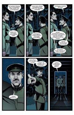 Комикс Черновик. Четвёртая дверь изображение 1
