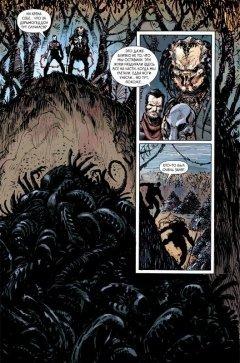 Комикс Хищник. изображение 1