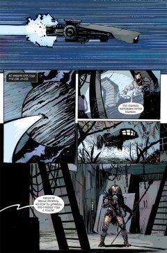 Комикс Хищник. источник Predator