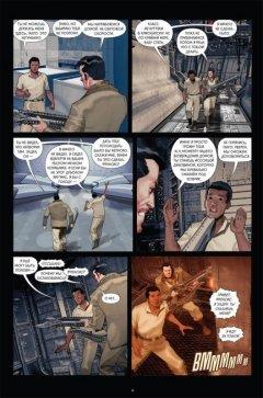 Комикс Чужой против Хищника. изображение 1