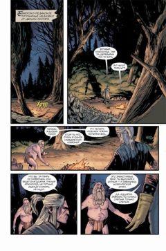 Комикс Ведьмак. Лисьи дети. источник The Witcher