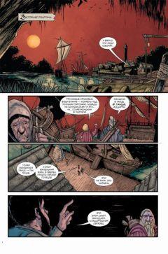 Комикс Ведьмак. Лисьи дети. изображение 3
