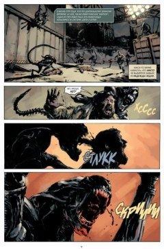 Комикс Чужие. источник Alien
