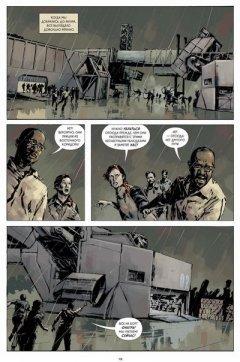 Комикс Чужие. изображение 2