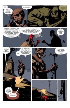 Комикс Хеллбой. Третье желание. источник Hellboy