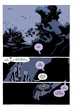Комикс Хеллбой. Третье желание. издатель Белый единорог