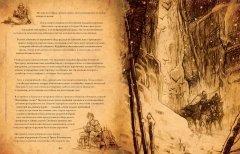 Артбук Diablo III: Книга Каина изображение 1