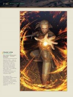 Артбук Искусство Гвинт Ведьмак изображение 1
