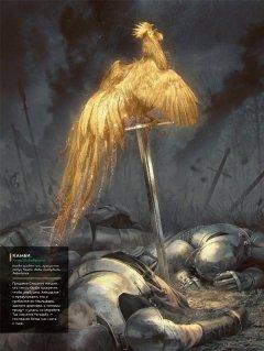 Артбук Искусство Гвинт Ведьмак изображение 2