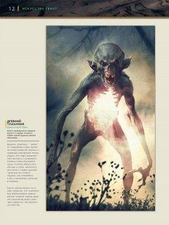 Артбук Искусство Гвинт Ведьмак источник The Witcher