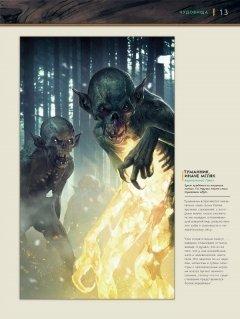 Артбук Искусство Гвинт Ведьмак издатель Белый единорог