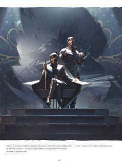 Артбук Искусство Dishonored 2 изображение 3