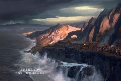 Артбук Искусство игры Assassins Creed: Одиссея изображение 1