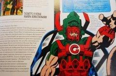 Артбук Энциклопедия Marvel. Хроники. Год за годом. изображение 1