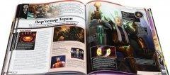 Артбук World of Warcraft. Полная иллюстрированная энциклопедия изображение 1