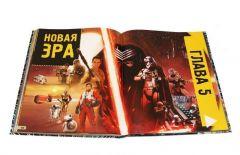 """Артбук Артбук """"Звёздные Войны. Абсолютно всё, что нужно знать."""" изображение 3"""