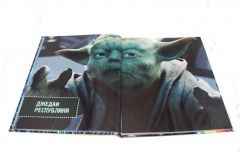 """Артбук Артбук """"Звёздные Войны. Абсолютно всё, что нужно знать."""" источник Star Wars"""