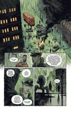 Комикс Деревья. Дилогия изображение 3