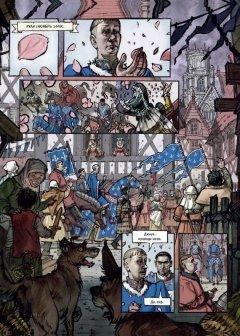 Комикс Жанна д'Арк. Биография в комиксах издатель Эксмо