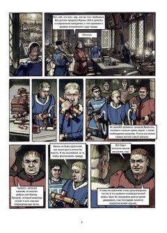 Комикс Жанна д'Арк. Биография в комиксах жанр История