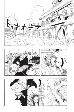 Манга Хвост Феи. Том 4. источник Fairy Tail
