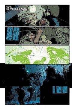 Комикс Каратель: Омнибус. Чёрное и белое. Пересекая границу. Последние дни изображение 1