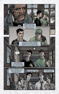 Комикс Ключи Локков. Книга 2. Головоломка. изображение 2