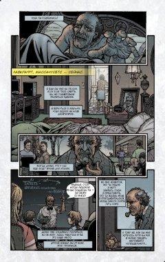 Комикс Ключи Локков. Книга 2. Головоломка. изображение 1