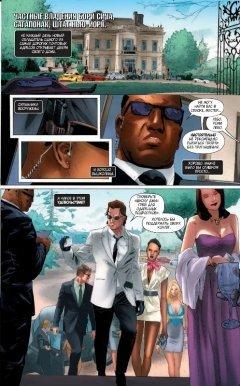 Комикс Гамбит. Омнибус: Рожденный вором. Надгробный блюз. Король воров жанр Боевик, Боевые искусства, Приключения, Супергерои и Фантастика
